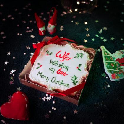 Husband Wife Christmas cookie gift box